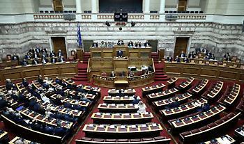 Κατατέθηκε στη Βουλή το ασφαλιστικό: Όλο το κείμενο