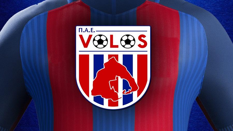 ΝΠΣ Βόλος: «Η ομάδα του Βόλου θα συνεχίσει να έχει έδρα τον Βόλο»
