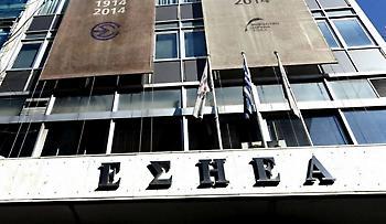 O ΣΠΟΡ FM και το sport-fm.gr συμμετέχουν στην τρίωρη στάση εργασίας της ΕΣΗΕΑ