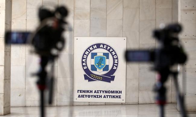 ΕΛ.ΑΣ. για προστατευόμενους μάρτυρες: Δεν υπάρχει απαγόρευση εξόδου