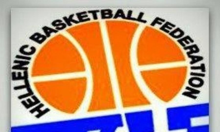Το πρόγραμμα των ημιτελικών του Κυπέλλου μπάσκετ γυναικών