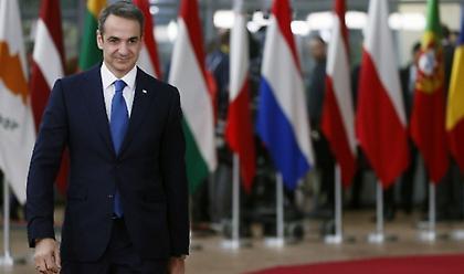 ΕΕ: Δυστοκία για τον προϋπολογισμό - Μητσοτάκης: Δεν γίνονται περισσότερα με λιγότερα