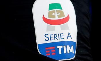 Αναβλήθηκε και τέταρτο ματς στην Serie A λόγω κορωνοϊού