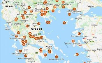Κουίζ- αστραπή: Μπορείς σε 180'' να βρεις σε ποιο νομό βρίσκονται αυτές οι 10 πόλεις;