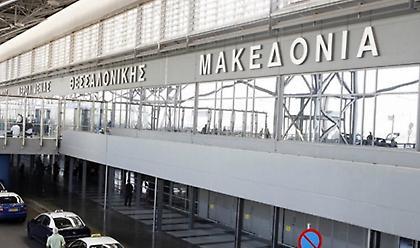 Θεσσαλονίκη: Υγιείς οι μαθητές που επιστρέφουν από Ιταλία