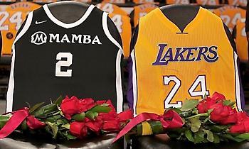 Το NBA αποχαιρέτησε τον Κόμπι (video)
