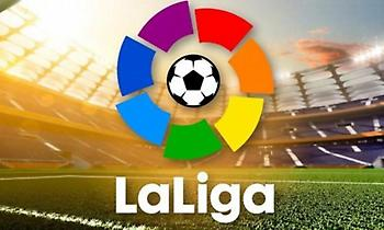 Αυτά είναι τα πέντε καλύτερα γκολ της τελευταίας αγωνιστικής της La Liga (video)