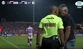 Την «έπεσε» στον τέταρτο και αποβλήθηκε προπονητής στην Αργεντινή (video)