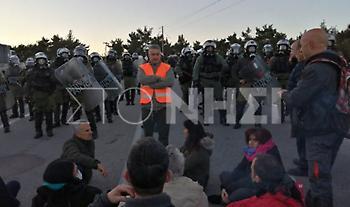 Μυτιλήνη: Παρατάχθηκαν στο Διαβολόρεμα οι κάτοικοι-Έτοιμοι να συγκρουστούν με τα ΜΑΤ