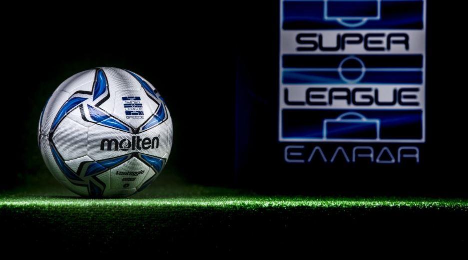 Οι επίσημες αποφάσεις του ΔΣ της Super League