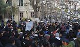 Μυτιλήνη: Γενική απεργία στα νησιά του βορειοανατολικού Αιγαίου