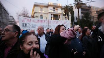 Πορεία διαμαρτυρίας για τα κλειστά κέντρα από κατοίκους νησιών κέντρο της Αθήνας