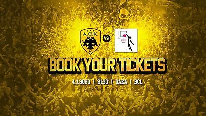 Από 5 ευρώ τα εισιτήρια για το ΑΕΚ-Βόννη