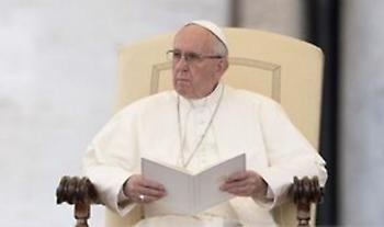 Βατικανό: «Ελαφρά ασθενής» είναι ο Πάπας Φραγκίσκος