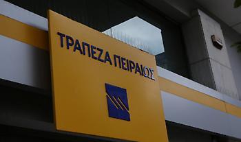 Η Τράπεζα Πειραιώς για το κρούσμα κορωνοϊού της 40χρονης υπαλλήλου της