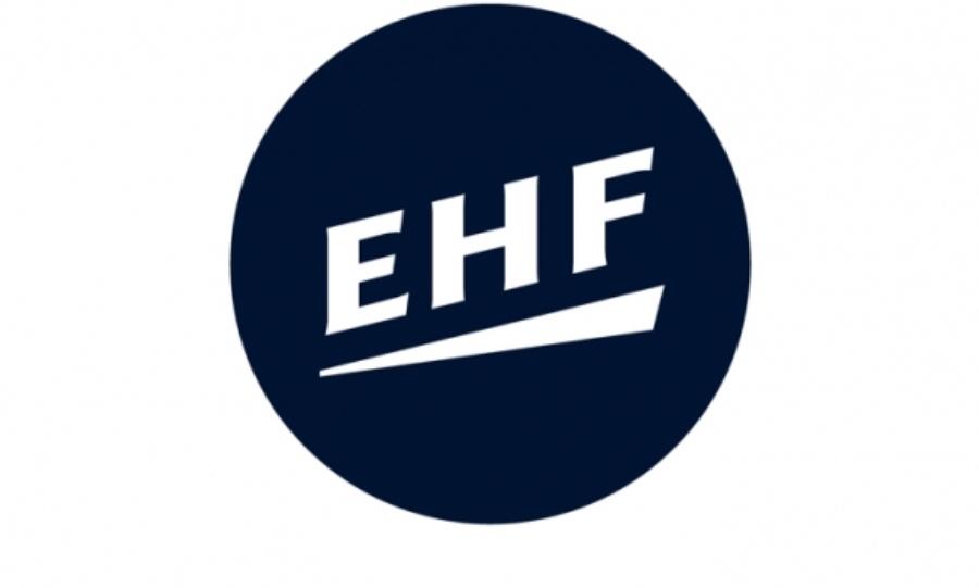 Αλλάζουν ημερομηνίες τα final 4 των ευρωπαϊκών διοργανώσεων χάντμπολ