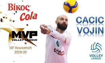 Πολυτιμότερος ο Τσάτσιτς στη Volley League