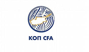 Αναβολή στη 2η αγωνιστική των πλέι-οφ του κυπριακού πρωταθλήματος