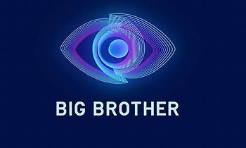 Δεν θα γίνει μέσα στον Μάρτιο η πρεμιέρα του Big Brother