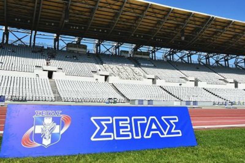 Αναβολή σε όλους τους αγώνες στίβου ως το τέλος Απριλίου ανακοίνωσε ο ΣΕΓΑΣ