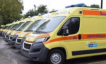 Τεχνική Υποστήριξη στόλου ασθενοφόρων οχημάτων του ΕΚΑΒ