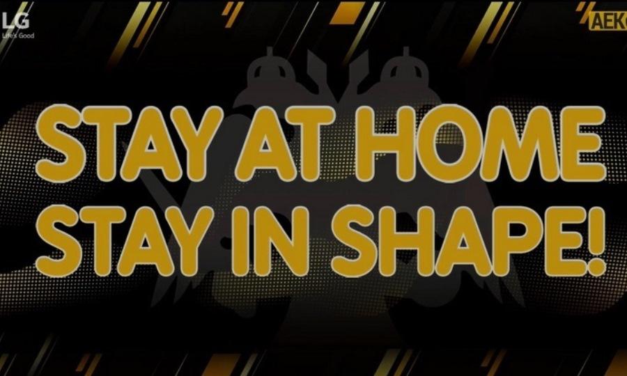 ΠΑΕ ΑΕΚ: «Μείνε σπίτι, μείνε σε φόρμα» (video)