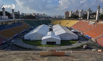 Γήπεδο 45.000 θέσεων στη Βραζιλία έγινε νοσοκομείο (pic)