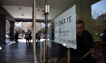 Όλες οι λεπτομέρειες για την αναστολή συμβάσεων - Ποιοι δεν θα πάρουν τα 800 ευρώ