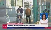 Κορωνοϊός: Πρώτος θάνατος στην Λέσβο - Το 39ο θύμα της νόσου στην Ελλάδα
