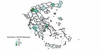 Κορωνοϊός - ΕΟΔΥ: Επιδημιολογική έκθεση με στοιχεία για τα κρούσματα στην Ελλάδα έως σήμερα