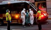 Κορωνοϊός: Δραματική η κατάσταση στην Ισπανία - 812 νέοι θάνατοι σε 24 ώρες