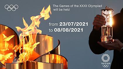 Επίσημο: Στις 23 Ιουλίου του 2021 οι Ολυμπιακοί Αγώνες