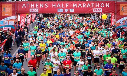 Για τις 20 Σεπτεμβρίου μετατέθηκε ο Ημιμαραθώνιος Αθήνας