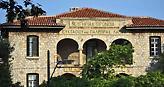Η έκκληση του πρόεδρου του Γηροκομείου Αθηνών στην εκπομπή «Μπαμ και Κάτω»