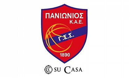 «Ο κ. Χριστοδουλόπουλος θέλει να δώσει την ομάδα σε Πανιώνιο - Αυτά είναι τα οικονομικά δεδομένα»