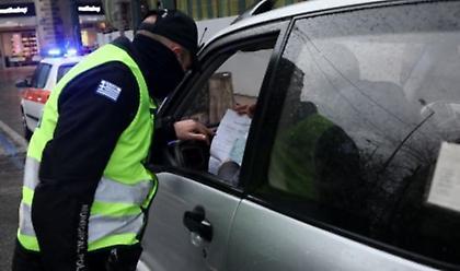 Μέτρα απαγόρευσης κυκλοφορίας: Νέα αυστηρή εγκύκλιος από τον Εισαγγελέα Αρείου Πάγου