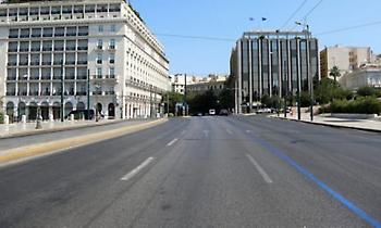 Μόνο έτσι: 3 αποτελεσματικοί τρόποι για να πείσεις τον Έλληνα να μην ξαναβγεί απ' το σπίτι