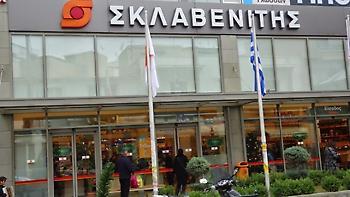 Γιατί ο Σκλαβενίτης μοίρασε μπόνους 5 εκατ. ευρώ στους 25.000 εργαζόμενους