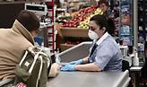 Ανάπτυξη πωλήσεων στα σούπερ μάρκετ