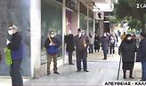 Ουρές και σήμερα στις τράπεζες πριν ακόμη ανοίξουν
