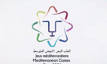 Αναβλήθηκαν και οι Μεσογειακοί Αγώνες