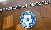 ΕΠΟ: Στη ρύθμιση των 800 ευρώ οι υπάλληλοί της, συνεχίζει με προσωπικό ασφαλείας