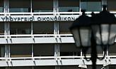 Κορωνοϊός: Αναστέλλονται οι δόσεις των υπερχρεωμένων νοικοκυριών και επιχειρήσεων
