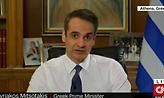 Μητσοτάκης στο CNN: Η Ελλάδα χειρίζεται αποτελεσματικά την αντιμετώπιση του κορωνοϊού