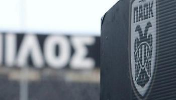 Κεραυνός εν αιθρία στον ΠΑΟΚ: Αποχωρεί κορυφαίο όνομα