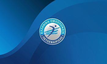 Η ΕΟΠΕ ευχαριστεί με ανακοίνωση της τον Λευτέρη Αυγενάκη