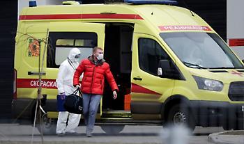 Ρωσία: 4.149 κρούσματα κορωνοϊού - 34 νεκροί