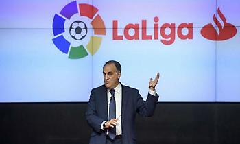 Ανακοίνωση-απαίτηση της La Liga για μειώσεις μισθών στις ομάδες