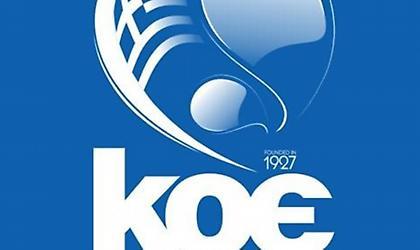 Ακυρώνεται λόγω κορωνοϊού το Μεσογειακό Κύπελλο στη Θεσσαλονίκη