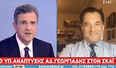 Γεωργιάδης: Έρχεται ρευστότητα 7 δισ. στην αγορά - Τι προβλέπεται στο «πάγωμα» πληρωμής επιταγών